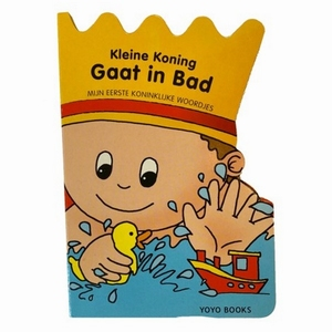 Boekje Karton: Kleine Koning gaat in bad