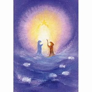 Oliepastelkaart Jozef en Maria in het licht van de ster